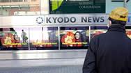 东京Tokyo银座线新桥站出口屏幕广告