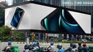 吉隆坡金三角中心超级3D大屏