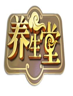 四川影视文艺直播_北京电视台北京卫视在线直播观看,网络电视直播