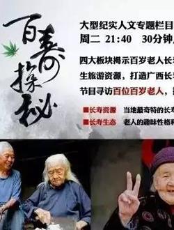 万家灯火综艺节目_上海电视台X诊所主持人嘉宾_电视栏目/综艺节目_媒体资源网