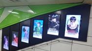 周震南最新首尔应援广告媒体