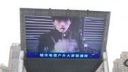 张颜齐最新北京应援广告媒体