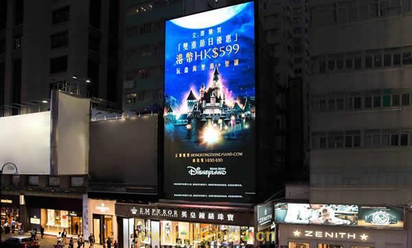 香港铜锣湾罗素街英皇钟表珠宝大型LED广告牌