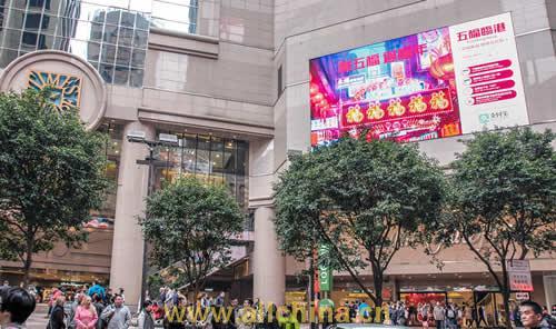 香港铜锣湾时代广场LED广告牌