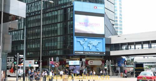 香港中环环球大厦LED显示屏广告