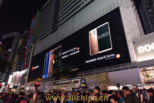 香港铜锣湾祟光百货巨型LED广告牌