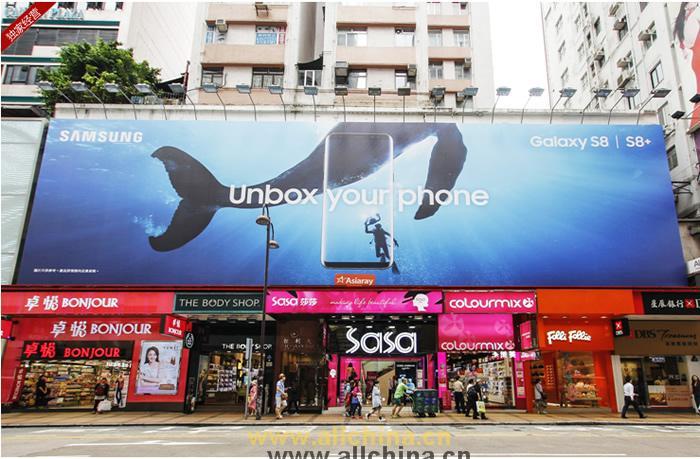 香港尖沙咀广东道80号喷绘广告大牌