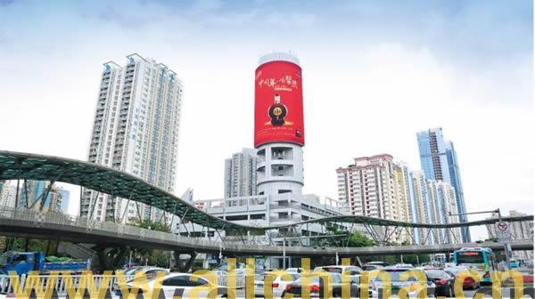 深圳南山商圈电信大厦广告屏